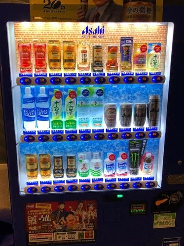 自動販売機  ※1階ロビーと2階に1台ずつございます。お酒の販売も行っております。
