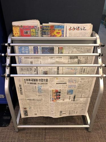 毎日新聞、読売新聞、朝日新聞、日経新聞、その他
