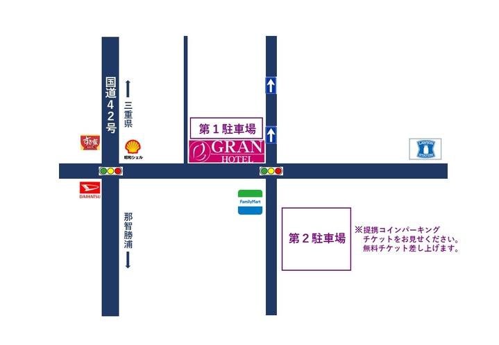 駐車場のご案内 ホテル裏第1駐車場が満車でしたら第2駐車場をご利用ください。