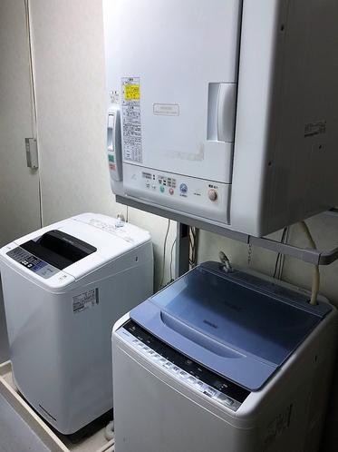 洗濯機・乾燥機 ※無料でご利用いただけますので連泊のお客様に大変ご好評いただいております。