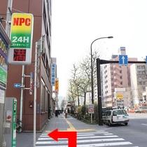 ⑦1つ目の横断歩道を左に曲がります。