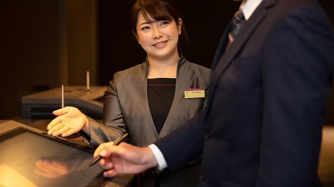 【秋冬旅セール】秋冬の京都観光は見どころ満載!是非「古都」京都へおこしやす♪<素泊まりプラン>