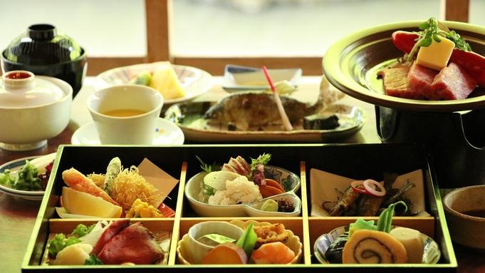 〜京の秋をご満喫〜【もみぢ家】で楽しむ川床料理<雪コース/2食付>※送迎付き