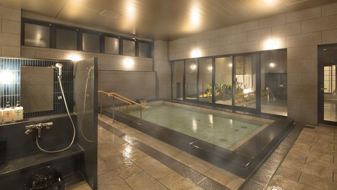【お部屋近く確約】グループ旅行応援★仲間と京都で思い出づくり♪大浴場完備<食事なし>