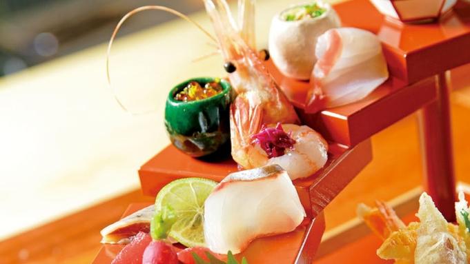 【京都の名店の味を満喫 京都・祇園でのご夕食付き 22,000円相当のご夕食と朝食は特製和朝食】