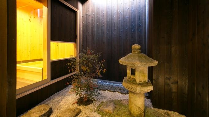 京都の名店の味を満喫 鴨川の川床でのご夕食付き 11,000円相当のご夕食と朝食は特製和朝食