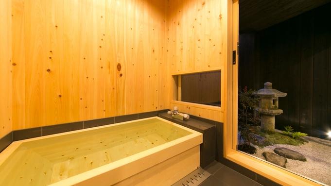【モニタープラン】京町家で一泊、朝食は特製和朝食(1泊朝付・特製和朝食) 禁煙