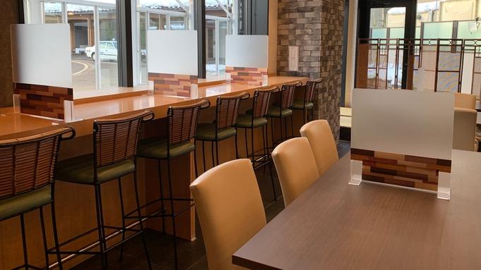 【早割14】◆朝食無料◆レストラン-燈-のプレート【駅前立地】