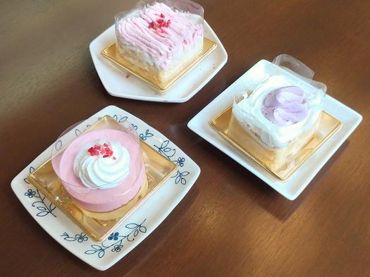 【1泊2食】わんちゃん Anniversary ♪(特別室)