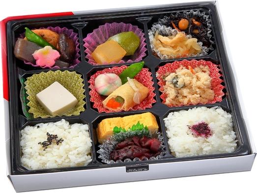 【朝食付きプラン】京都の四季を感じられる豪華お弁当付き★広いお部屋でゆったりと暮らすように滞在!