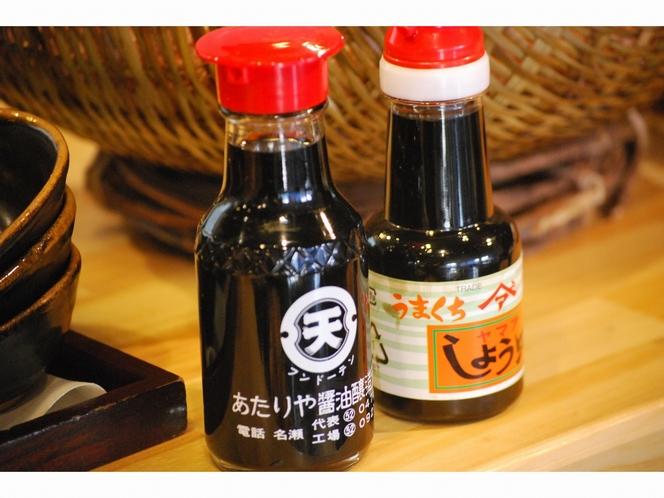 奄美の醤油