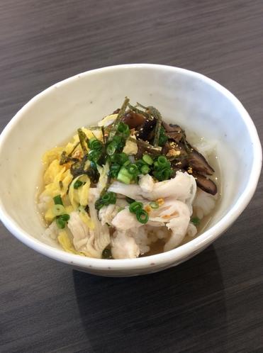 奄美鶏飯ございます