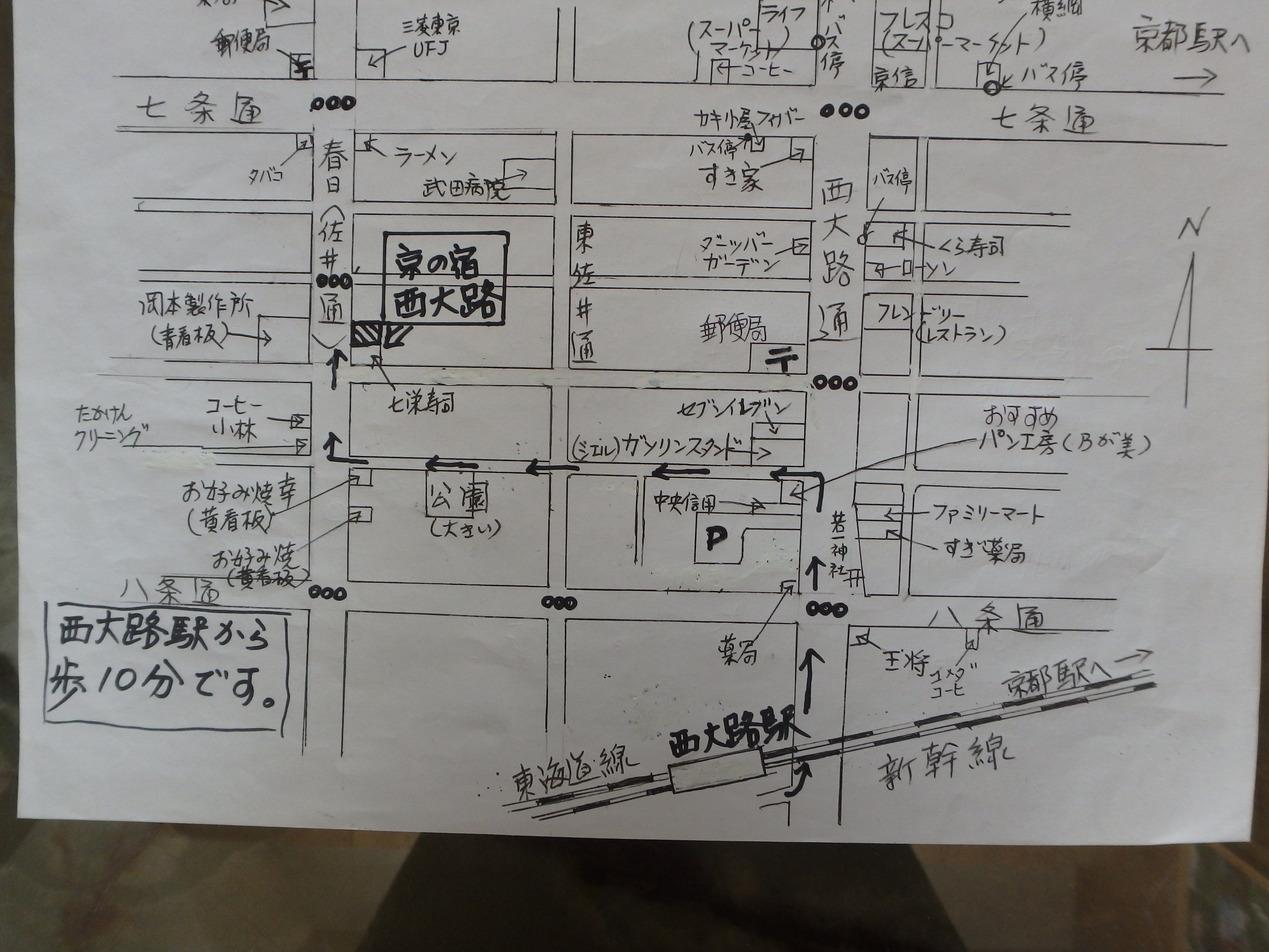 ゲストハウスへの地図です