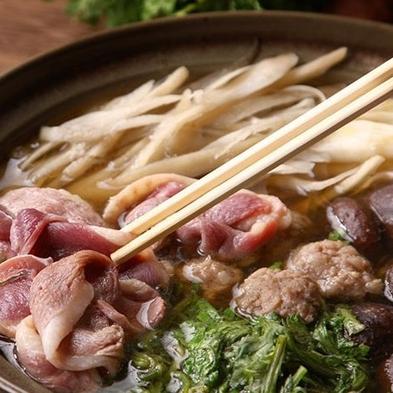【2食付】2種類の出汁で♪《鴨肉と地元野菜のお鍋》好評の《籠盛り和朝食》プラン