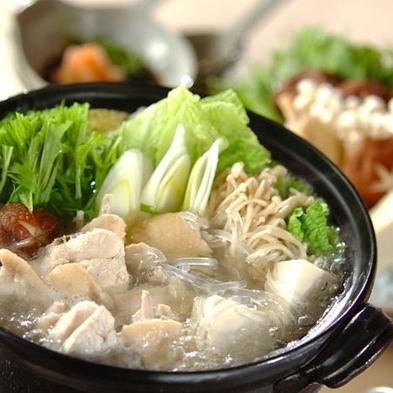 【2食付】2種類の出汁で♪《鶏もも肉と地元野菜のお鍋》好評の《籠盛り和朝食》プラン