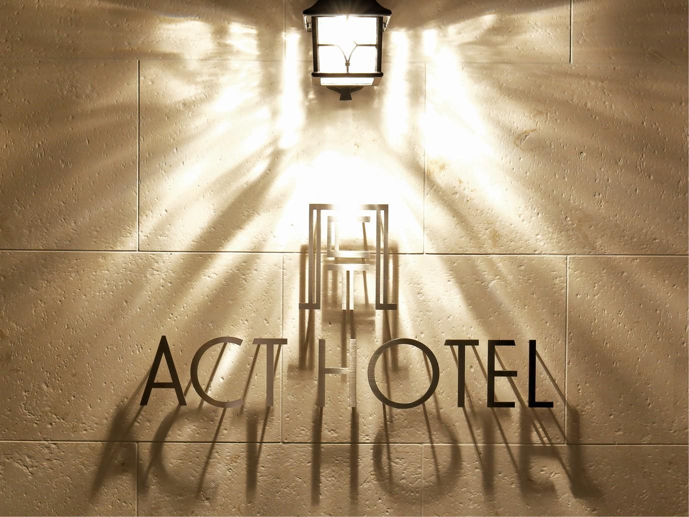 ■アクトホテル サイン
