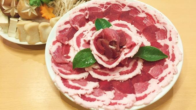 【ご当地ぼたん鍋】<美味&ヘルシー>当館自慢のオリジナル出汁で食す猪肉♪あったか鍋と温泉で冬旅を堪能