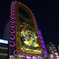えびすタワー 外観(夜)