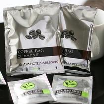 コーヒー・緑茶セット