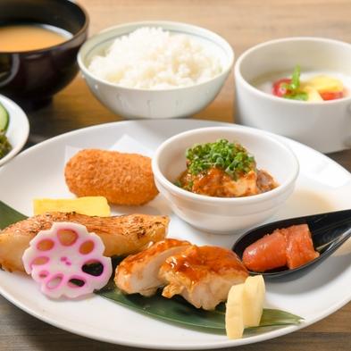 ◆デイユース and 朝食セット◆〜AM6時からPM10時の間で最大16時間利用可!〜
