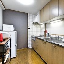【コンドミニアム】キッチンも完備しておりますので、ご自由にご利用いただけます。