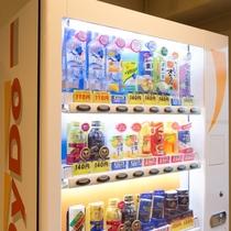 本館自動販売機:館内には自動販売機がございます。いつでもお気軽にご利用ください。