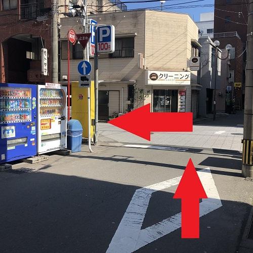 最初の十字路を左へ曲がります