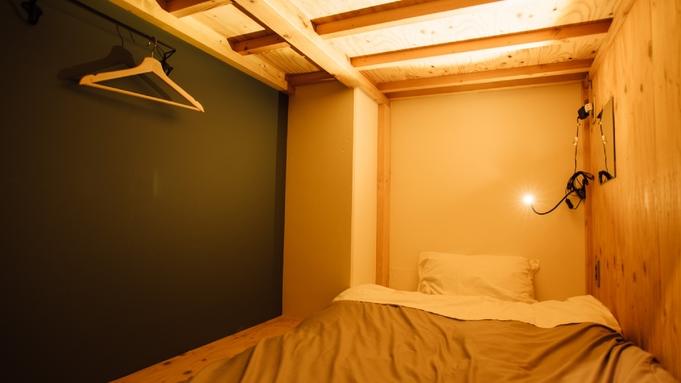 【素泊まり・ドミトリー】暮らすように旅する京都 鴨川近くのデザインホステル