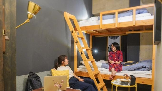 【素泊まり・個室】暮らすように旅する京都 鴨川近くのデザインホステル
