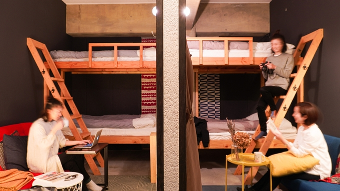 【NINIのご近所おさんぽ帳付きプラン・個室】おすすめスポット紹介 鴨川近くのデザインホステル