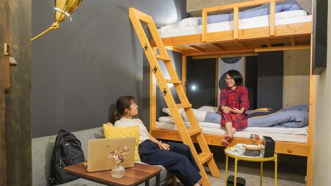 【ウィークリープラン・日曜チェックイン限定・個室】京都暮らしを体験 鴨川近くのデザインホステル