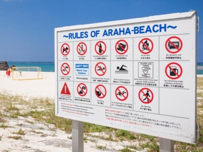 アラハビーチ(ARAHA BEACH)徒歩10分