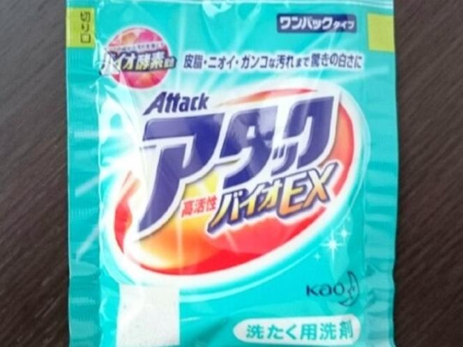 【連泊特典/洗剤】洗濯洗剤(バイオアタックEX)1回分を客室洗濯機上にご用意。