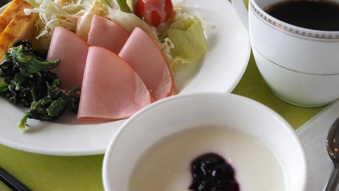 【秋冬旅セール】人気のスタンダードプランが期間限定で特別価格♪朝食無料★