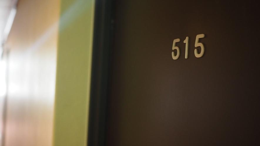 当ホテルは全52室。どうぞお部屋でごゆっくりと、お過ごしくださいませ。