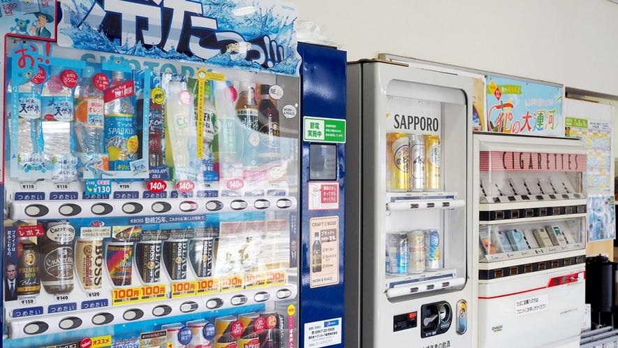 1階のロビーには、自動販売機を設置しております。お飲み物をご希望の方はどうぞご利用ください。