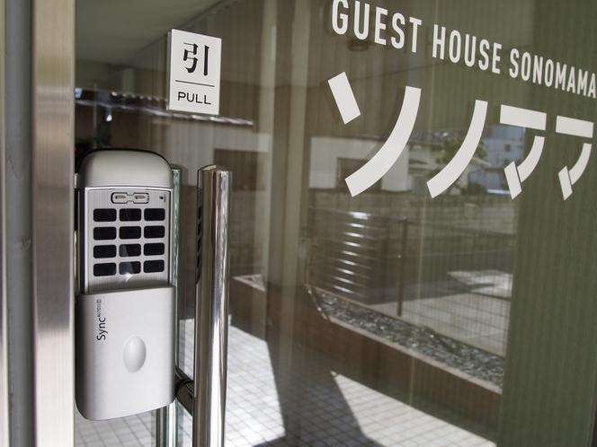 ホテル入口電子ロックキー
