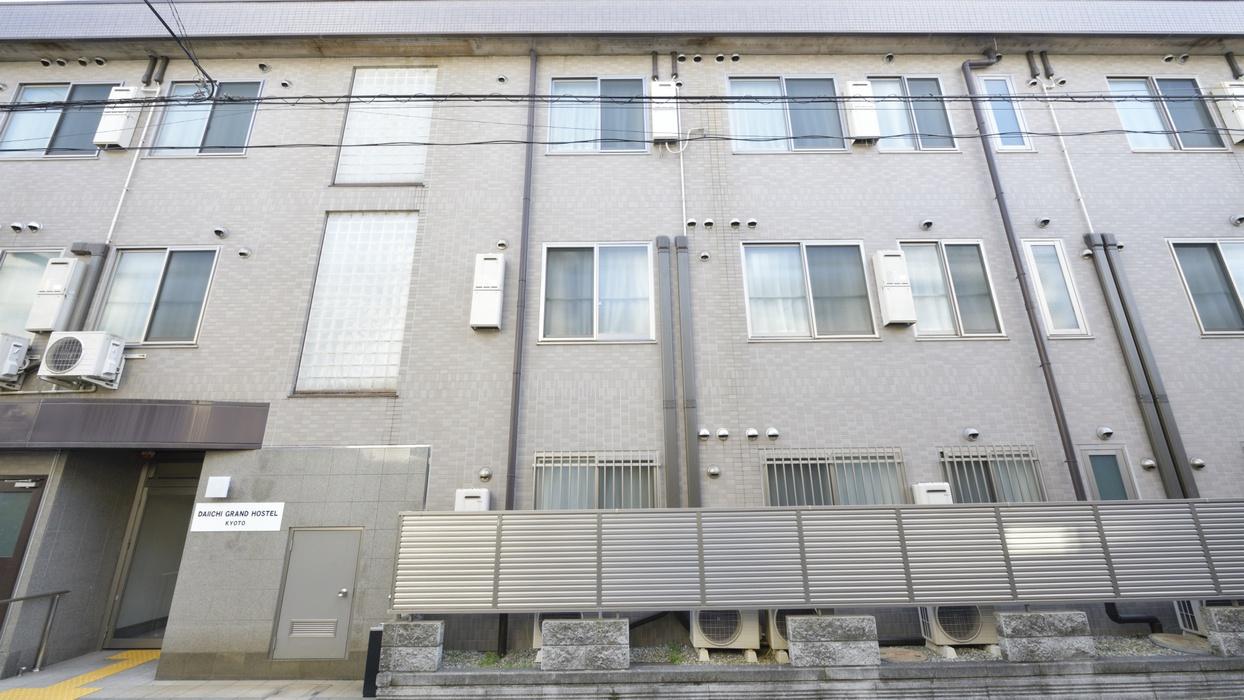 JR京都駅から徒歩約8分、ミニキッチンを備えたホステルがオープンしました!