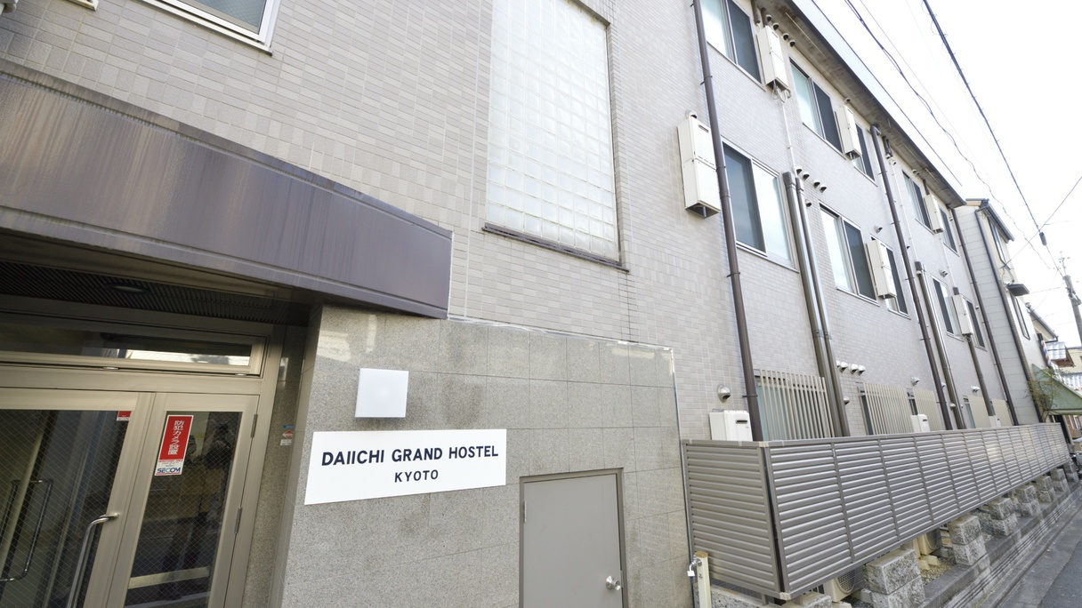 ホテル玄関:JR京都駅より徒歩8分。アクセス良好!外観はシンプルでわかりやすい看板が目印です!