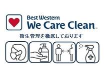 衛生管理を徹底しております