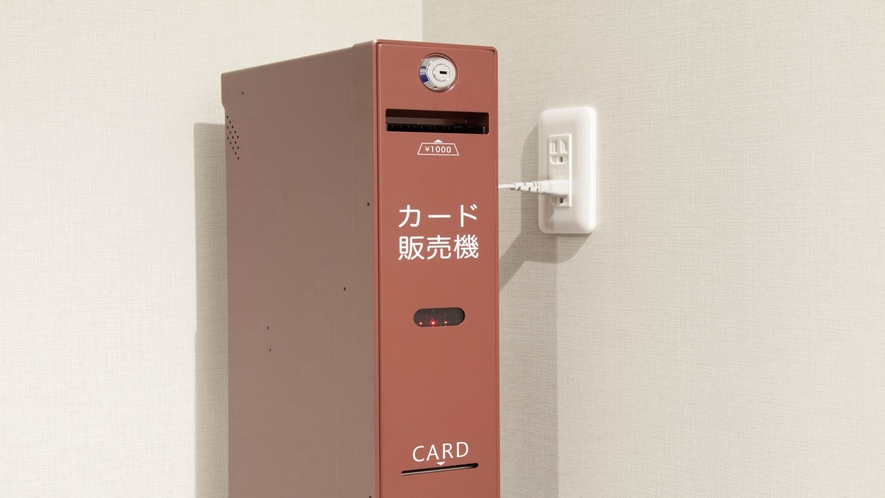 VOD(ビデオ・オン・デマンド)がご覧いただけます券売機です。自動販売機コーナーに設置しております