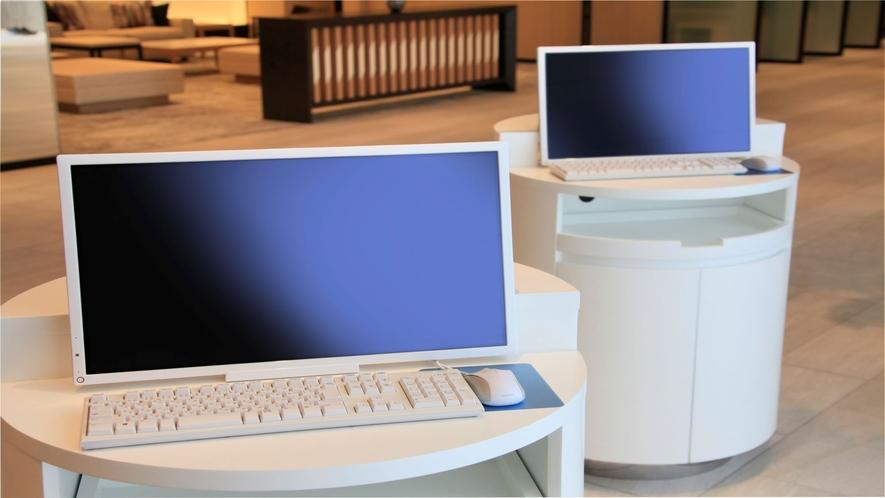 ロビーに皆様がご利用頂けますパソコンを2台設置しております