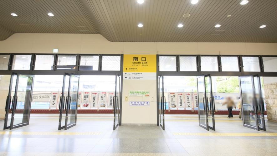 【当館までのアクセス】JR姫路駅南口から
