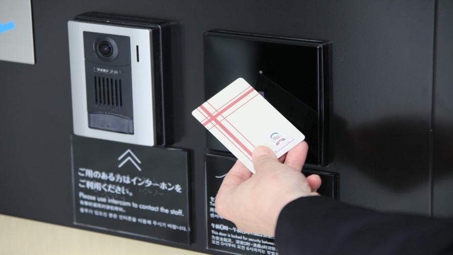 24時から6時の間は玄関を施錠:インターホンでお呼び出し頂くかセンサーにルームキーをかざしてください