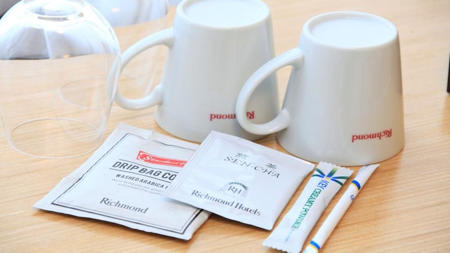 ドリップコーヒー・煎茶