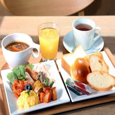 【女性用スキンケアセット付】お得なカップルプラン〜朝食付き〜