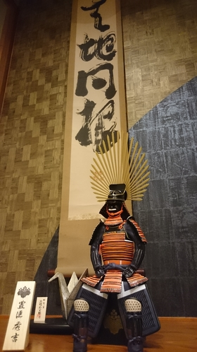 豊臣秀吉公 甲冑人形 飾り