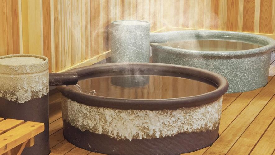 白樺の湯 甕風呂