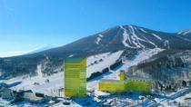 安比高原スキー場全景