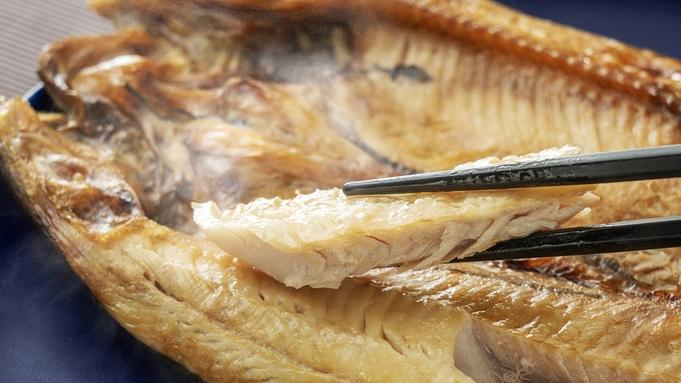 お手頃!中膳プラン【北海御膳】1泊2食付◆知床を中心とした北海道の食材をお手軽に堪能